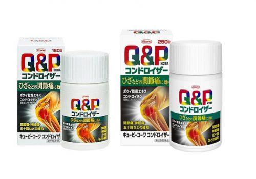 thuốc đau vai gáy Nhật Bản